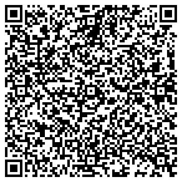 QR-код с контактной информацией организации ТОО Основной элемент
