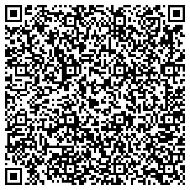 """QR-код с контактной информацией организации Общество с ограниченной ответственностью ООО """" ДП СВ АЛЬТЕРА ОДЕССА"""""""