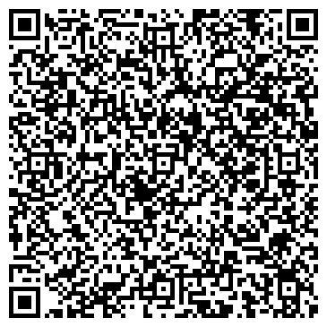 """QR-код с контактной информацией организации Общество с ограниченной ответственностью ТзОВ """"Електропрестиж"""""""