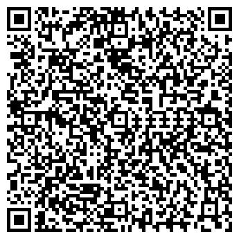 QR-код с контактной информацией организации ОТРОК, ООО