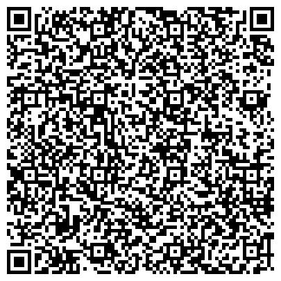 """QR-код с контактной информацией организации ЧП """"ДОНБАС СПЕЦПРИБОР"""""""
