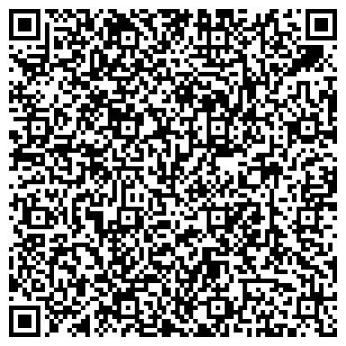 QR-код с контактной информацией организации Общество с ограниченной ответственностью Центрохолод, OOO