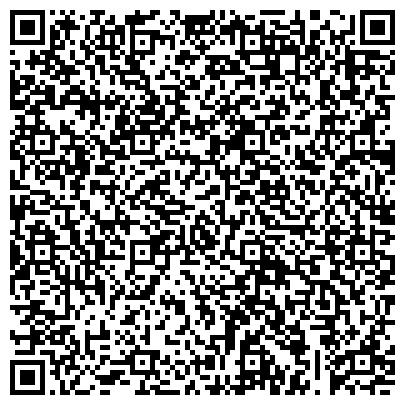 """QR-код с контактной информацией организации Субъект предпринимательской деятельности Интернет-магазин """"Орияна"""""""