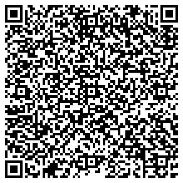 QR-код с контактной информацией организации Транзистор, Филиал ОАО Интеграл