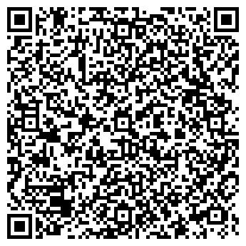 QR-код с контактной информацией организации ВЭТО-сервис, ОДО