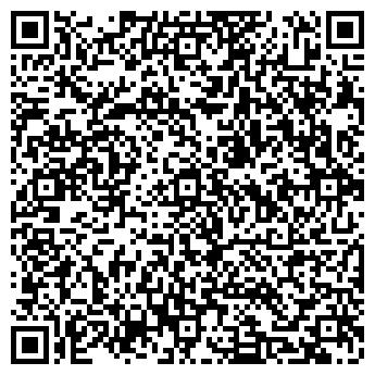QR-код с контактной информацией организации Лейсан Компьютерс, УП