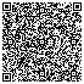 QR-код с контактной информацией организации Промаир, ООО