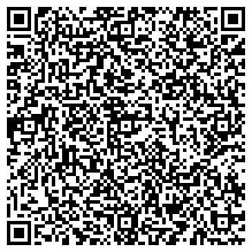 QR-код с контактной информацией организации РейнбоуТекнолоджис, ЧП