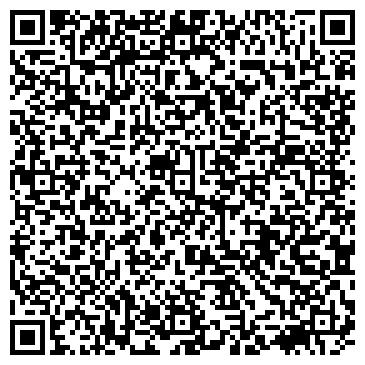QR-код с контактной информацией организации Контрактор, ООО