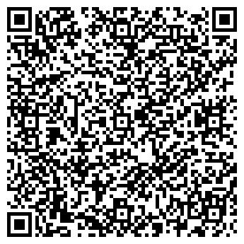 QR-код с контактной информацией организации Альфалидер, ООО