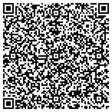 QR-код с контактной информацией организации Арктическая линия, ООО