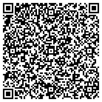 QR-код с контактной информацией организации Профикомпсервис, ООО