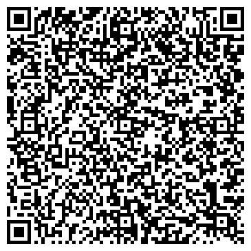 QR-код с контактной информацией организации Белконтмашкомплект, ООО