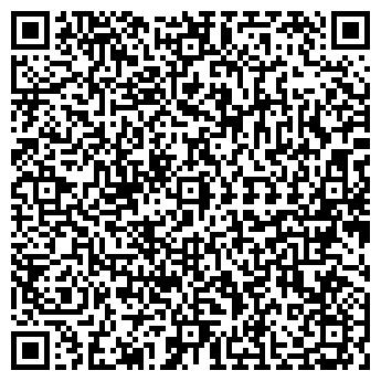 QR-код с контактной информацией организации Истанус, УП