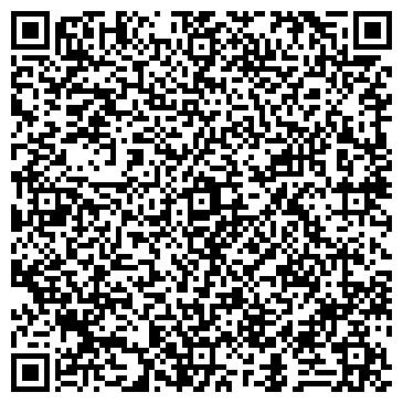 QR-код с контактной информацией организации Вентспецмонтаж,ОДО