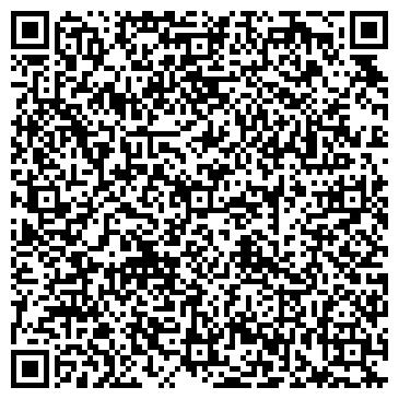QR-код с контактной информацией организации Калибр. Минский завод, ОАО
