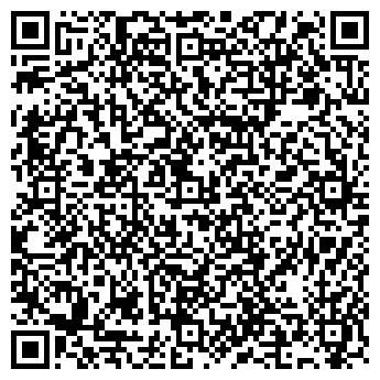 QR-код с контактной информацией организации Спецприбор ПК, ОДО