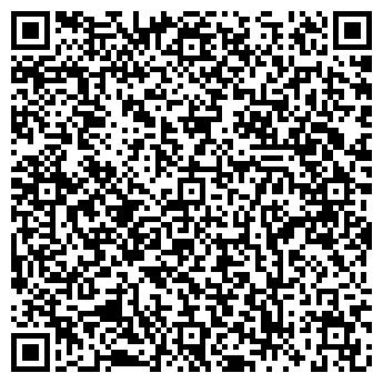 QR-код с контактной информацией организации Лаперуз-А, УП
