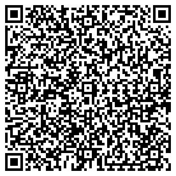 QR-код с контактной информацией организации Ромбик, ОДО