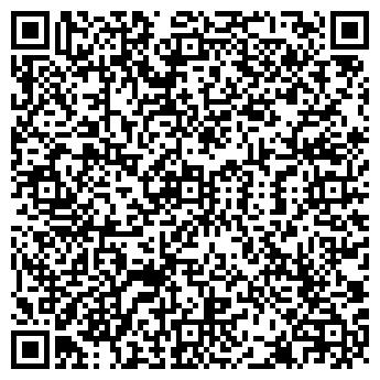 QR-код с контактной информацией организации Гор, ОДО