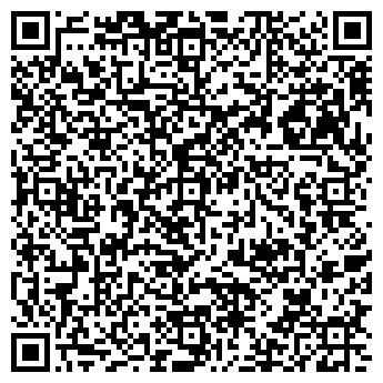 QR-код с контактной информацией организации Weidmueller, АО