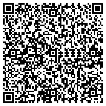 QR-код с контактной информацией организации Ронгбук, ООО