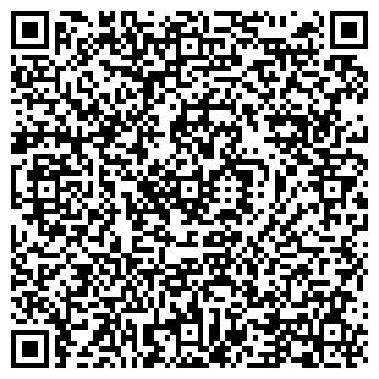 QR-код с контактной информацией организации Велесис, ООО