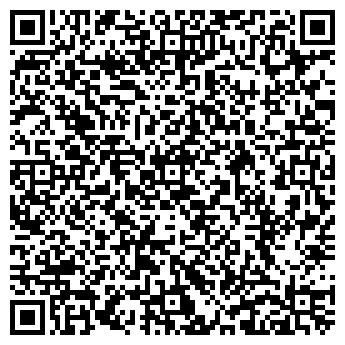 QR-код с контактной информацией организации Витай, ООО