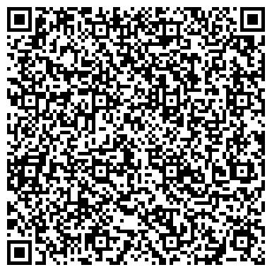 QR-код с контактной информацией организации Информационно-вычислительный центр авиации, РУП
