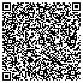 QR-код с контактной информацией организации MS Solution OU