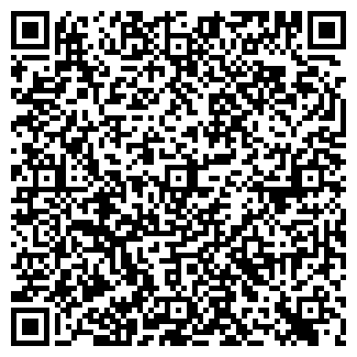 QR-код с контактной информацией организации СЛУЖБА 8