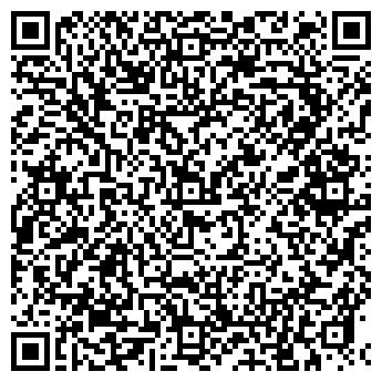 QR-код с контактной информацией организации Умножение, ЧПТУП