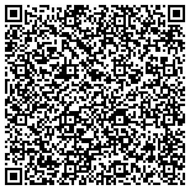 QR-код с контактной информацией организации СПРАВОЧНО-ИНФОРМАЦИОННЫЙ ЦЕХ ОАО ЭЛЕКТРОСВЯЗЬ