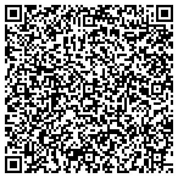 QR-код с контактной информацией организации Велга-Сервис, ОДО