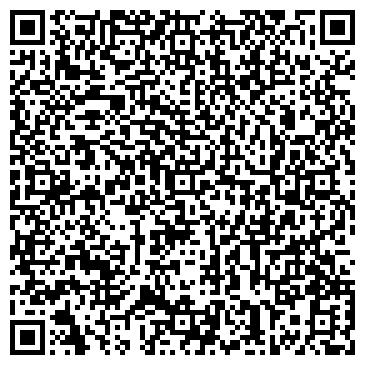 QR-код с контактной информацией организации Эльмонта, ОДО
