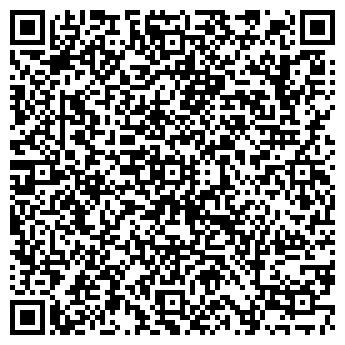 QR-код с контактной информацией организации Стальхимторг, ООО