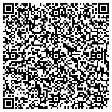 QR-код с контактной информацией организации Дащинский С. Л., ИП