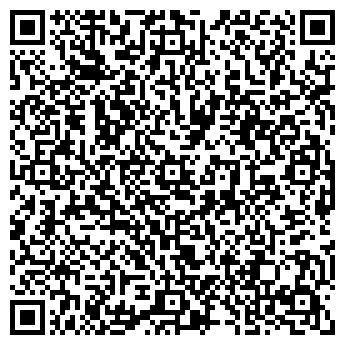 QR-код с контактной информацией организации Татаринов Т. Н., ИП