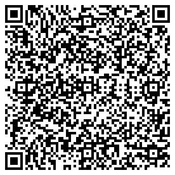 QR-код с контактной информацией организации Римпис, УП