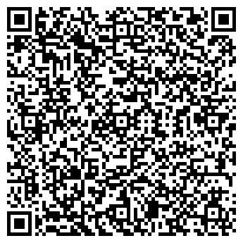 QR-код с контактной информацией организации Имэлком, ОДО