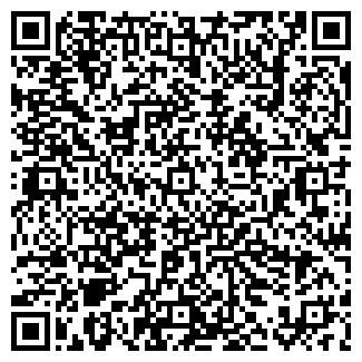 QR-код с контактной информацией организации WA-2 РЕГИСТР