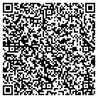 QR-код с контактной информацией организации Бел-РДС Капитал, ООО
