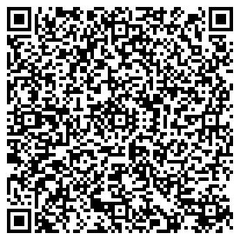 QR-код с контактной информацией организации Интеграл, ОАО