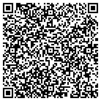 QR-код с контактной информацией организации Белэлтика, ООО