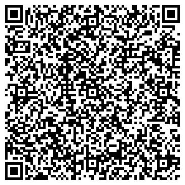QR-код с контактной информацией организации Эмси компоненты, ЧТУП