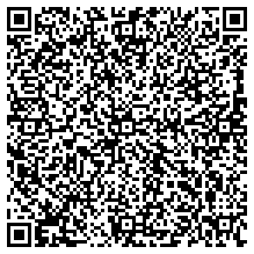 QR-код с контактной информацией организации Сервис-Мера, ЧУП