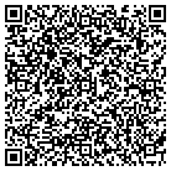 QR-код с контактной информацией организации КБТЭМ-ОМО, НП РУП