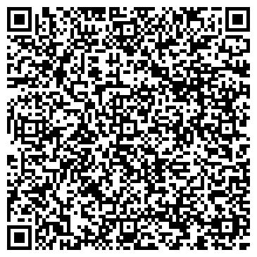 QR-код с контактной информацией организации Электровыпрямитель, ООО