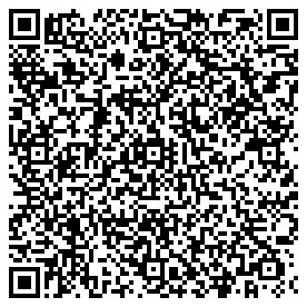 QR-код с контактной информацией организации Рокардас ИК, ООО