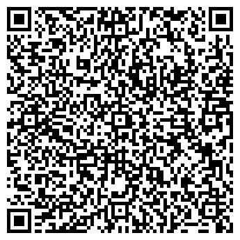 QR-код с контактной информацией организации Профмашмет, ООО